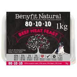 Benyfit Natural Beef Meat Feast - Raw Food - For Working Dogs - 1kg