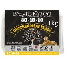 Benyfit Natural Chicken Meat Feast - Raw Food - For Working Dogs - 1kg