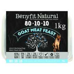 Benyfit Natural Goat Meat Feast - Raw Food - For Working Dogs - 1kg