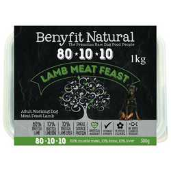 Benyfit Natural Lamb Meat Feast - Raw Food - For Working Dogs - 1kg