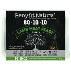 Benyfit Natural Lamb Meat Feast - Raw Food - For Working Dogs - 500g