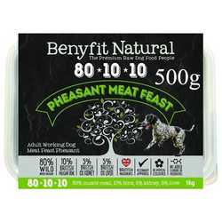Benyfit Natural Pheasant Meat Feast - Raw Food - For Working Dogs - 500g