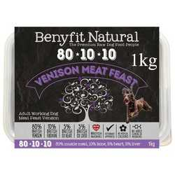 Benyfit Natural Venison Meat Feast - Raw Food - For Working Dogs - 1kg