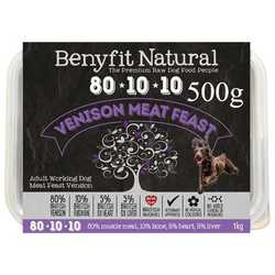 Benyfit Natural Venison Meat Feast - Raw Food - For Working Dogs - 500g