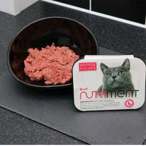 Nutriment dinner for cats beef